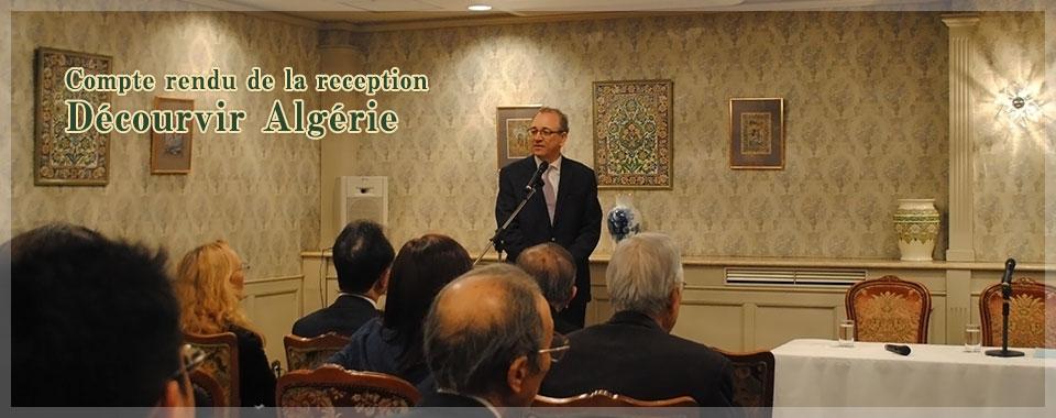 Compte rendu de la reception, « Découvrir l'Algérie »