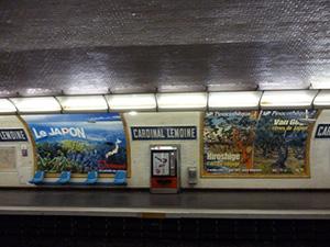大人気だった広重・ゴッホ展のメトロ広告