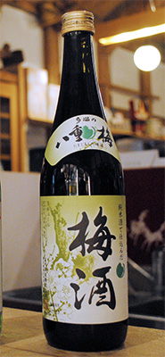 日本酒をベースにした珍しい「梅酒」。酸味と甘味のバランスが良く、嫌味が無くどんどん飲める。