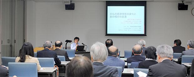 久保昌弘氏講演会「日仏の経済情勢の変化と食の嗜好の変遷」